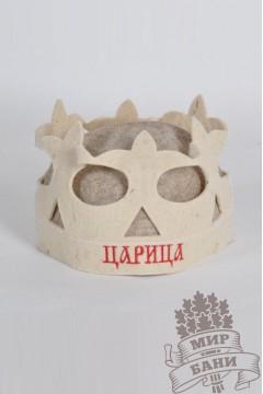 Шапка корона Царица